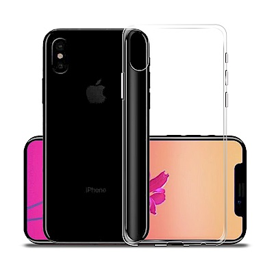 Xmart for iphone XS Max 6.5寸超薄清柔水晶保護套