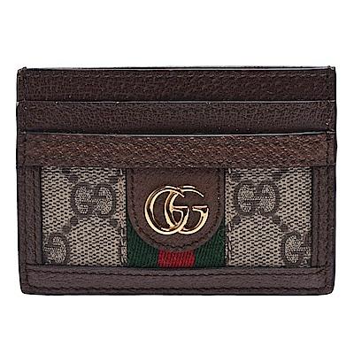GUCCI 經典Ophidia GG印花帆布牛皮飾邊萬用票卡/證件名片夾(棕)