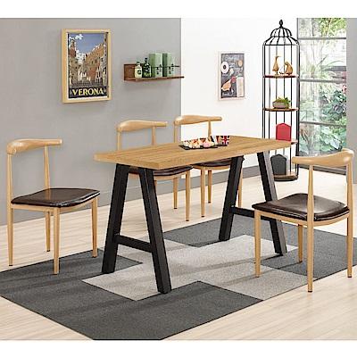 MUNA 艾格妮4尺餐桌(1桌4椅)馬克皮餐椅 120X60X74.5cm