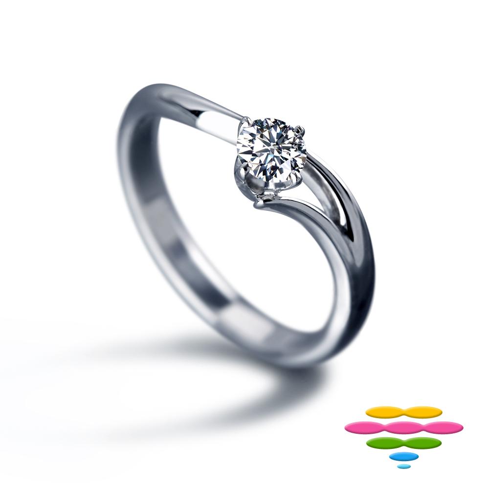 彩糖鑽工坊 19分鑽石戒指 求婚戒 永恆的守候系列
