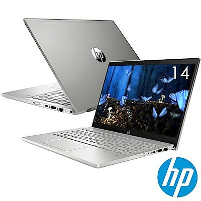 HP Pavilion 14吋效能筆電-銀(i5-8250U/MX130/256G SSD