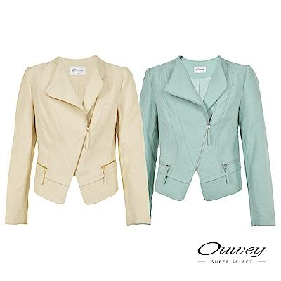 OUWEY歐薇 質感造型修身剪裁短版騎士外套(米/綠)