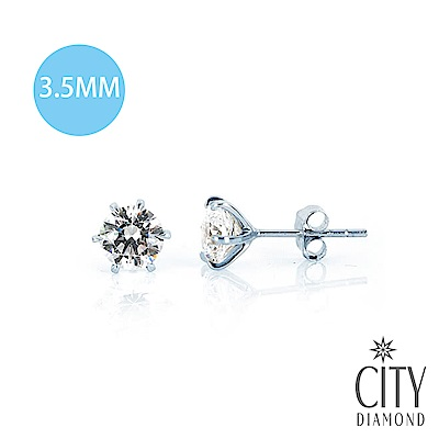 City Diamond引雅『裸星』6爪K金耳環(迷你) 3.5mm