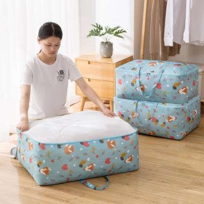 E.City_(4入)文青風大容量防潑水棉被衣物袋打包搬家袋