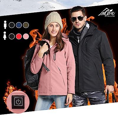 【Incare】情侶款USB防風防水保暖衝鋒外套-女款(3色可選)
