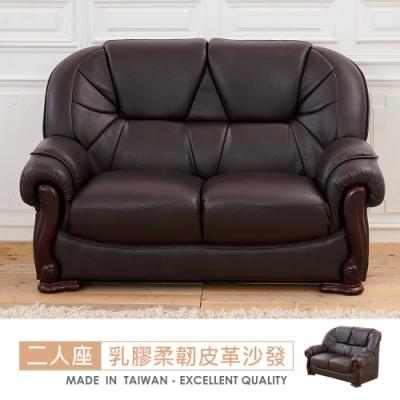 時尚屋  佐伊二人座獨立筒乳膠柔韌皮沙發