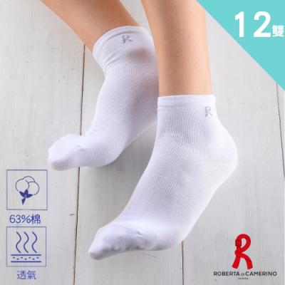 ROBERTA 諾貝達【12雙入】天然棉1/4短襪男女適用7226