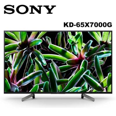 SONY 65吋 4K HDR 液晶電視 KD-65X7000G 公司貨