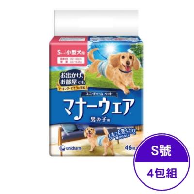 日本unicharm pet消臭大師-禮貌帶男用 S號46片 (UNI-711111) (4包組)