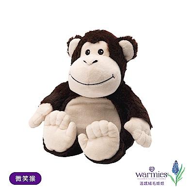 Warmies安撫香芬絨毛娃娃-微笑猴