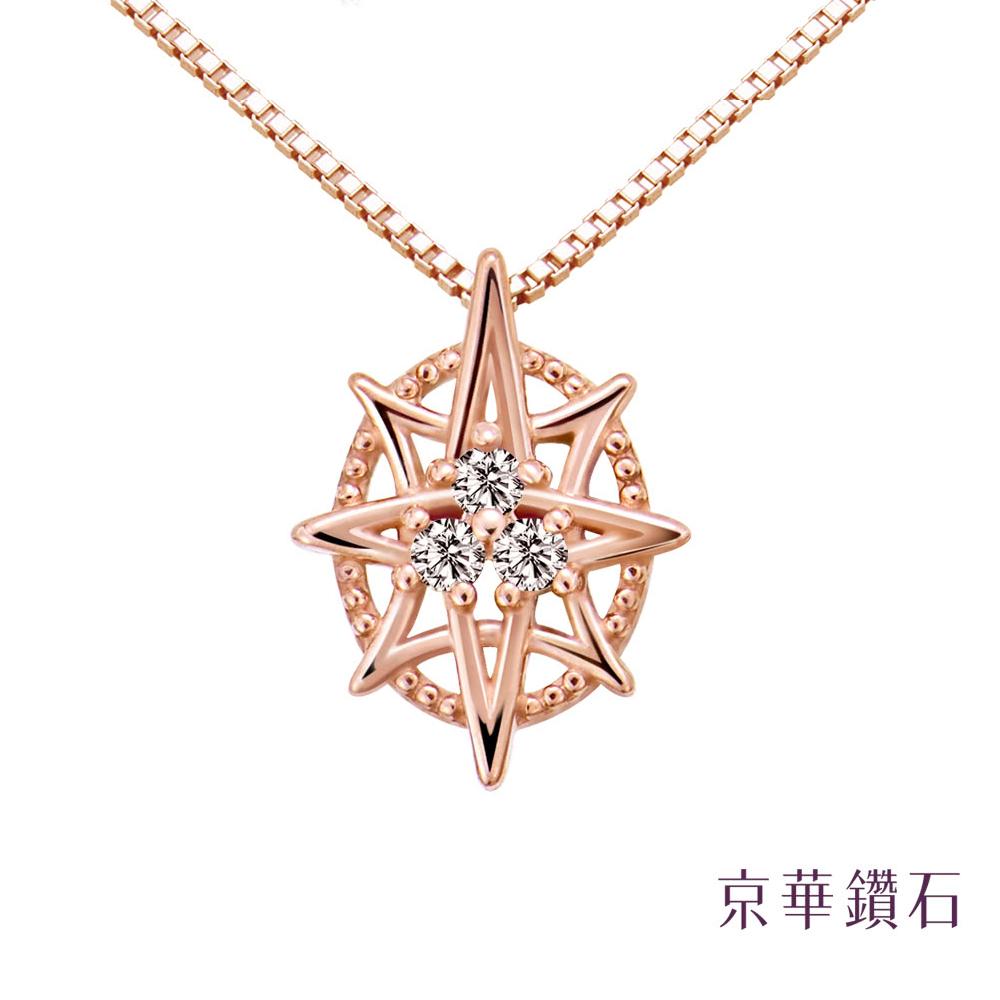 京華鑽石 starlight 0.02克拉 10K鑽石項鍊