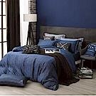 OLIVIA SIMON 藍 加大雙人薄床包薄被套四件組 繡線枕 棉天絲系列