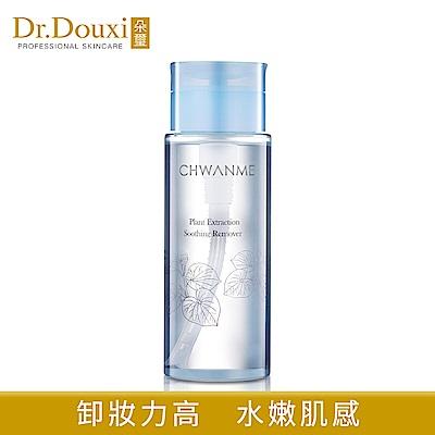 Dr.Douxi朵璽 萃莞媄 植萃深層保濕舒緩卸妝水 165ml