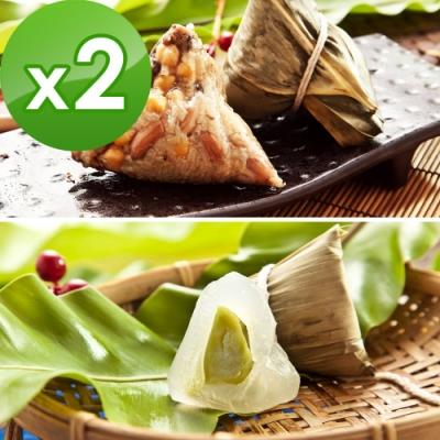 樂活e棧-南部素食土豆粽子+包心冰晶Q粽子-抹茶(6顆/包,共2包)