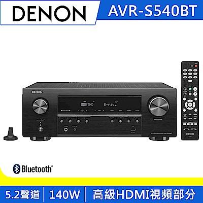 DENON 5.2聲道 4KUHD AV環繞擴大機 AVR-S540BT