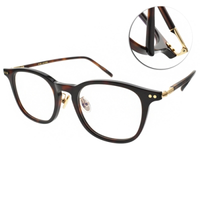 NINE ACCORD光學眼鏡  經典復古膠框款/琥珀棕-金 #HORN DORIS C2