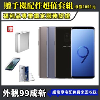 【福利品】SAMSUNG Galaxy S9+ 外觀近全新 64G 智慧型手機