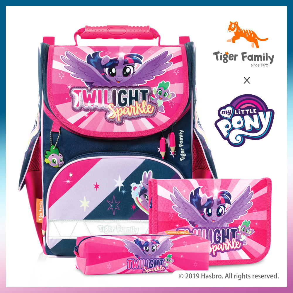 Tiger Family聯名款小貴族超輕量護脊書包-彩虹小馬紫悅(送文具袋+鉛筆盒)