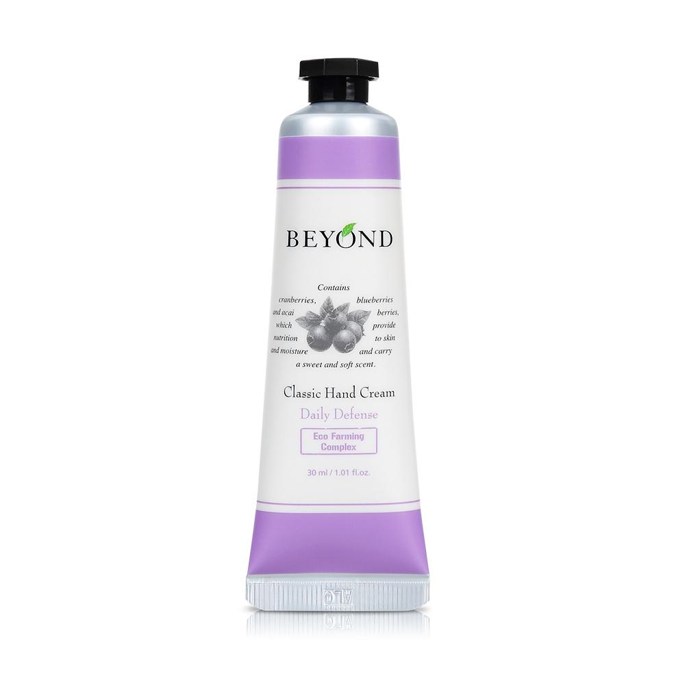 BEYOND 經典潤澤護手霜-賦活莓果 30ml