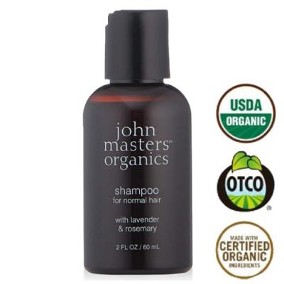 John masters organics 薰衣草迷迭香洗髮精 60ml (旅行攜帶迷你規格)