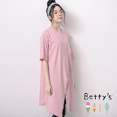 betty's貝蒂思 圓領交叉設計長版上衣(淺粉)