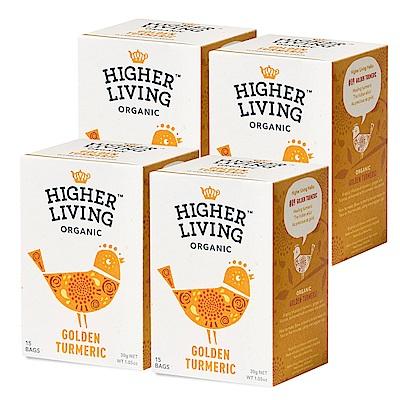 英國HIGHER LIVING 熱情薑黃有機茶包4件組(30gx4盒)