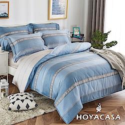 HOYACASA時光旅程 單人四件式抗菌天絲兩用被床包組