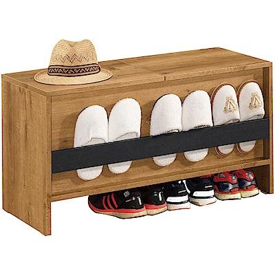 文創集 瑞米時尚3尺上掀門座鞋櫃/玄關櫃-90x40x50cm免組