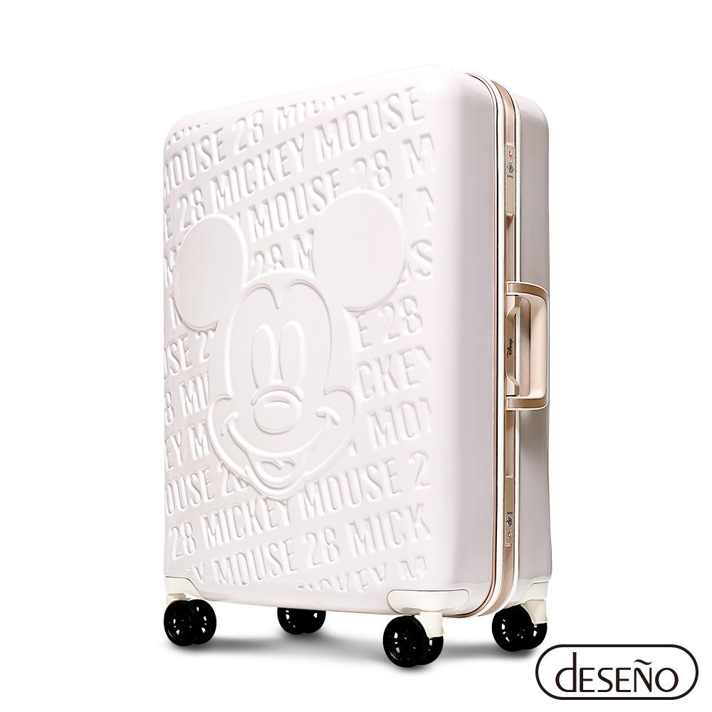 Disney 皇家米奇復刻款28吋浮雕系列行李箱-白金