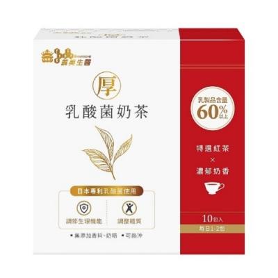 義美生醫 厚乳酸菌奶茶(30g*10包/盒)