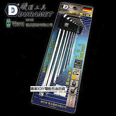 硬漢工具 DURAMET  怪牙+鑽石頭 專利 六角板手防滑7支組 D005XL7