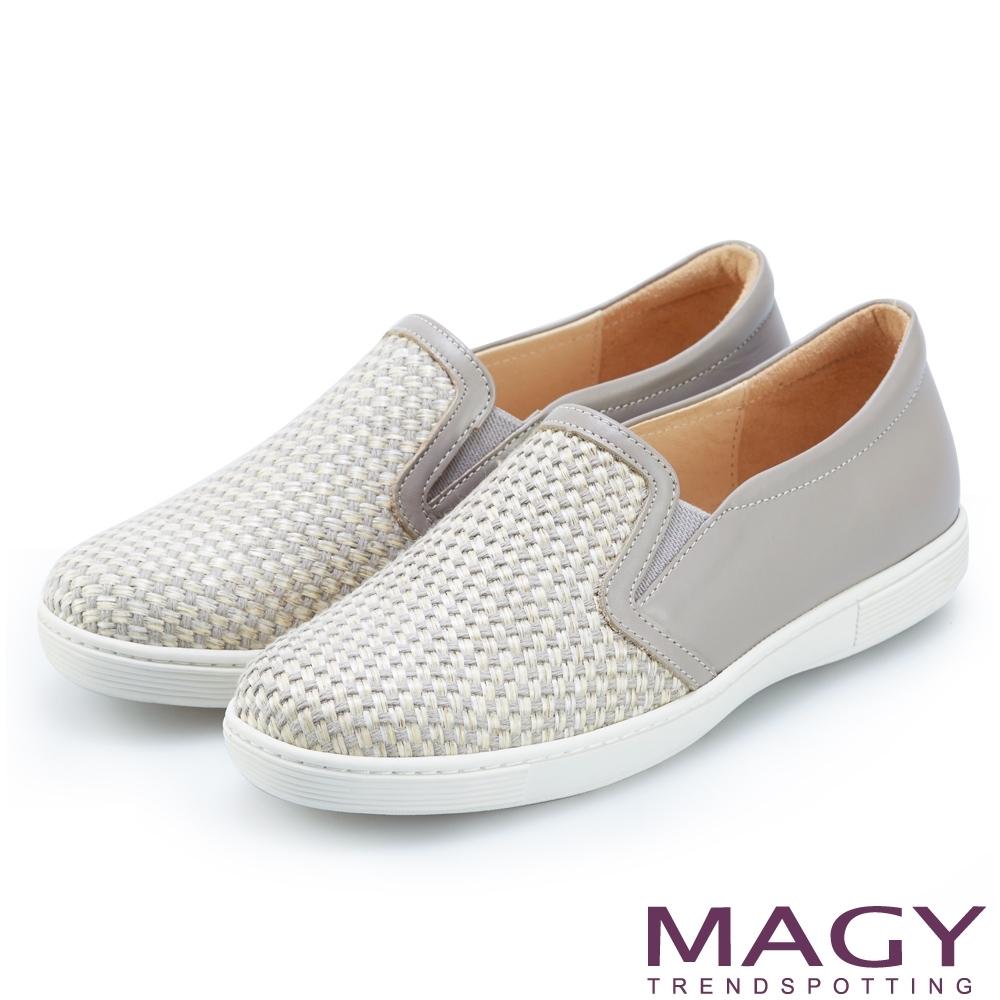 MAGY 輕甜休閒時尚 編織拼接牛皮平底便鞋-淺灰