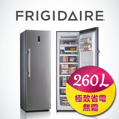 Frigidaire富及第 260L 低溫無霜冷凍櫃 FPFU10F3RSN