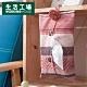 【滿額現折↘最後1週-生活工場】波西圓舞面紙盒套 product thumbnail 1