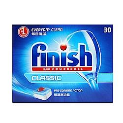 亮碟Finish-洗碗機強力洗滌球(30顆)