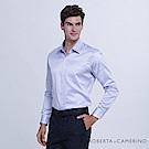 ROBERTA諾貝達 台灣製 商務型男 合身版 長袖襯衫  藍色