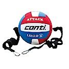 Conti 攻擊調整訓練輔助5號排球 TV1000AT-5
