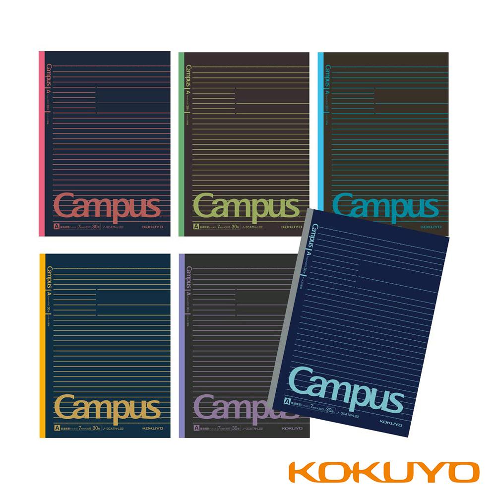 KOKUYO Campus 2019限定點線筆記本(6冊裝) -立體色