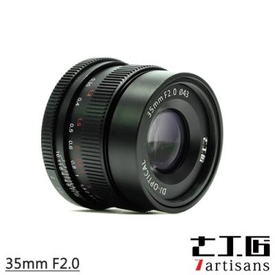 七工匠 7artisans 35mm F2.0 E mount 全幅微單鏡頭