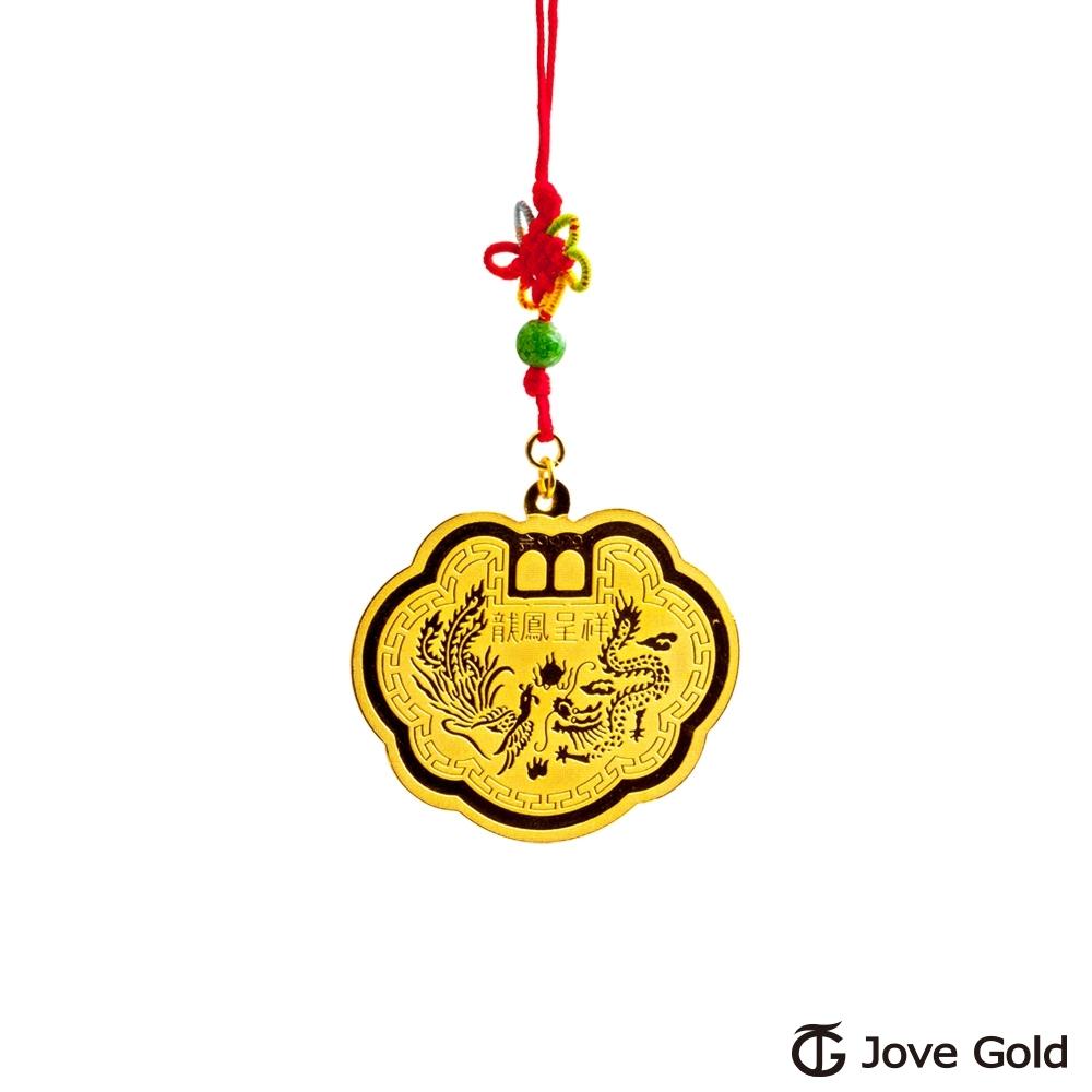Jove Gold 漾金飾 長命富貴黃金鎖片-2.0錢