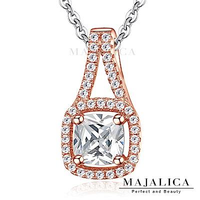 Majalica純銀項鍊密釘鑲 四爪晶鑽925純銀鍍玫瑰金