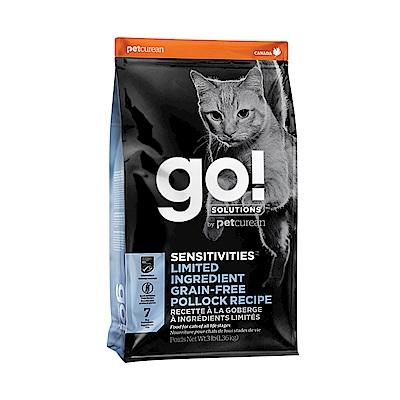 Go! 低致敏鱈魚 8磅 全貓 無穀天然糧