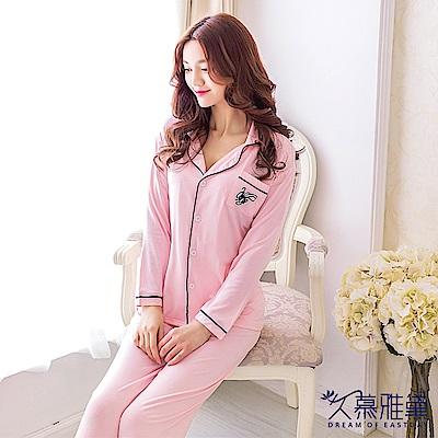 睡衣 莫代爾襯衫長袖家居服套裝。粉紅色 久慕雅黛