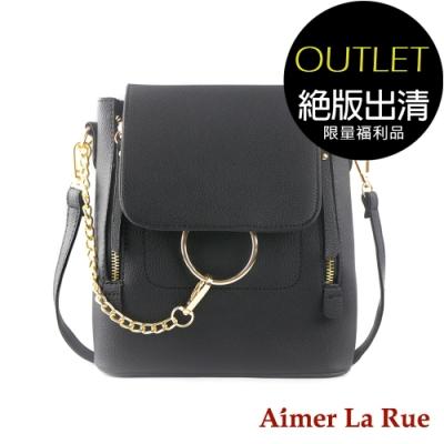 [福利品]Aimer La Rue 三用後背包 韓風簡約系列(粉/黑色)(絕版出清)