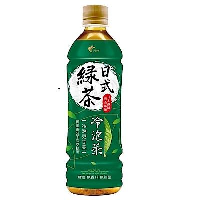 光泉 冷泡茶-日式綠茶(585mlx24入)