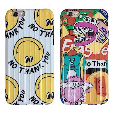 【TOYSELECT】iPhone SE2/7/8 超級萌童趣旅行箱手機殼