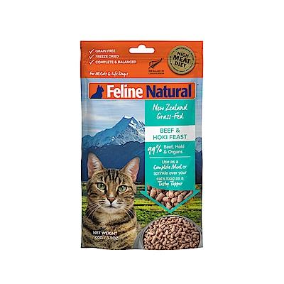 紐西蘭K9 Natural冷凍乾燥貓咪生食餐99% 牛肉+鱈魚  100G