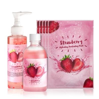 【歐恩伊】美莓潤膚保濕三件組-草莓保濕化妝水+草莓潔面膠+草莓面膜(5入/盒)