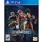 (預購) PS4遊戲 JUMP FORCE-中文版