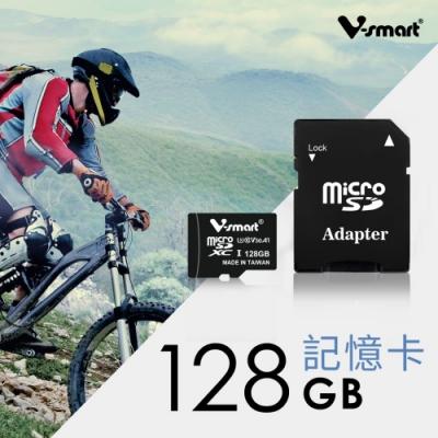 V-smart Hermes MicroSDXC UHS1 U3V30A1記憶卡128GB